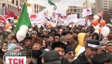 Россияне снова вышли на митинг против фальсификации выборов