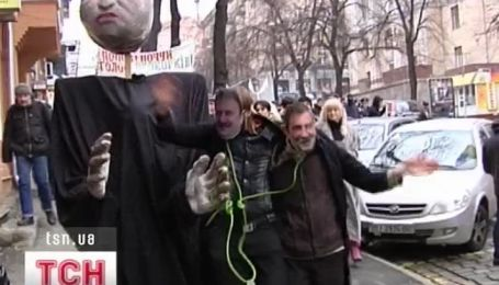 """Акция протеста общественной организации """"Сохраним старый Киев"""""""