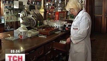Во Львове создадут инструкции к лекарствам для людей с проблемным зрением