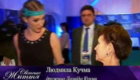 Людмила Кучма розповіла про онуку