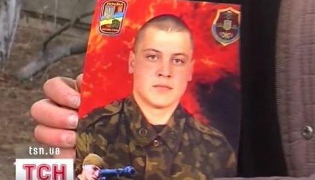 Причини смерті солдата строкової служби на Вінниччині