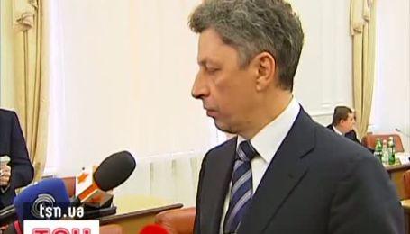 """""""Газпром"""" из-за сильных морозов сократил поставки газа в Украину"""
