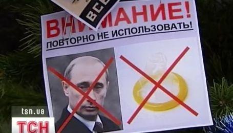 Московских митингующих сегодня поддержал Киев