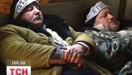 Акция протеста донецких чернобыльцев