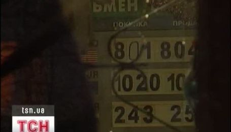 Мужчины в медицинских масках штурмовали банк в Донецке