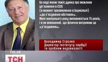 Украинский академик ставит опыты на людях