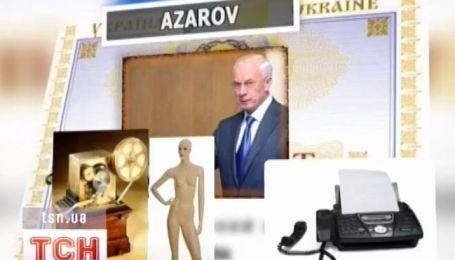 """Торговые марки политиков: туалетная бумага """"Балога"""" и трусы """"Яценюк"""""""