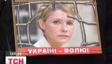 Медосмотр Тимошенко