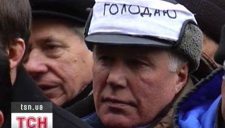 Донецкие инвалиды-чернобыльцы начали голодовку