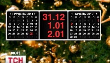 Новогодние и рождественские каникулы отменяются
