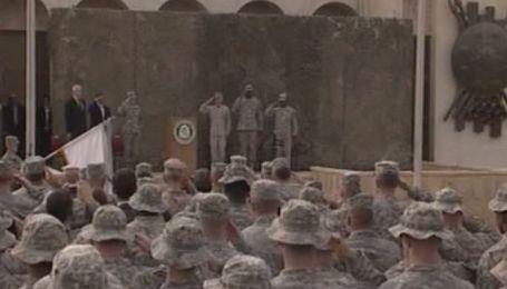 США офіційно завершили війну в Іраку