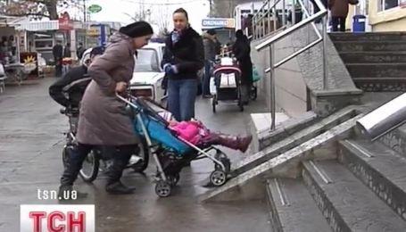 Инвалид против пандусов