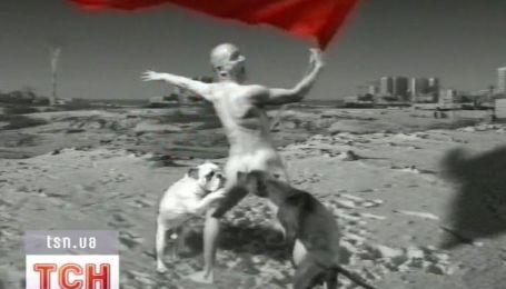 Людина-пес повернувся до України