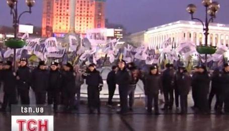 Прямое включение с Майдана с празднования Дня Свободы