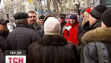 Рабочие Запорожского завода ферросплавов протестуют
