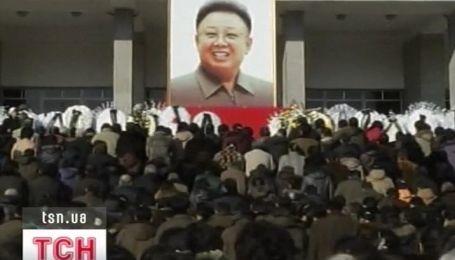 Северная Корея хоронит Ким Чен Ира