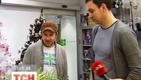 """Вибір ялинки до Нового року з гуртом """"Друга ріка"""""""