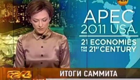 Російська ведуча показала в камеру середній палець