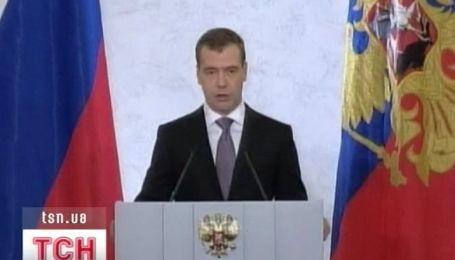 Медведев предложил либеральные реформы