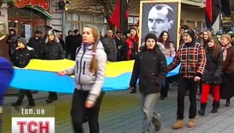 Поклонники Степана Бандеры отмечают его день рождения