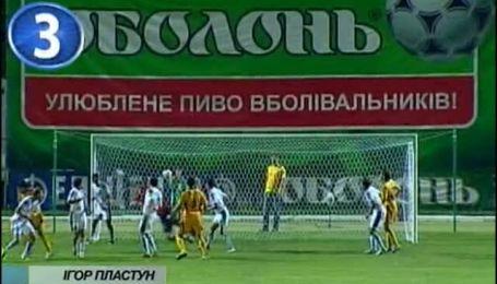 Топ-5 автоголів чемпіонату України-2011