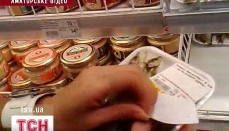 В Донецке судят представителей инициативной группы по контролю продуктов питания