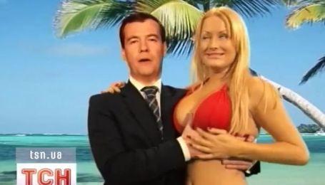 Дмитрий Медведев стал жертвой новогодней рекламы