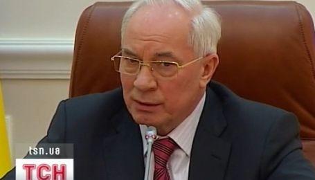 """Украина будет работать с таможенным союзом только в формате """"3+1"""""""