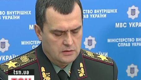 Міліція викрила кривавих грабіжників банку в Донецьку