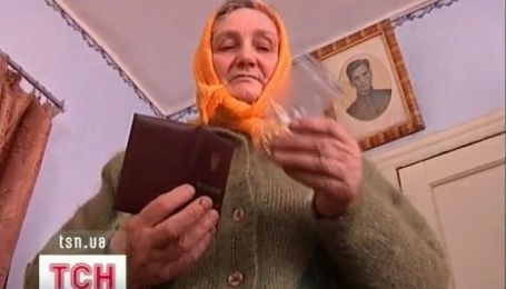 У черниговских матерей украли по 8500 гривен
