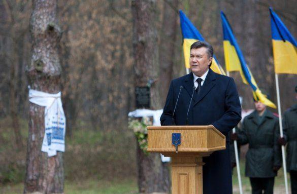 Янукович вшанував пам'ять жертв репресій у Биківні