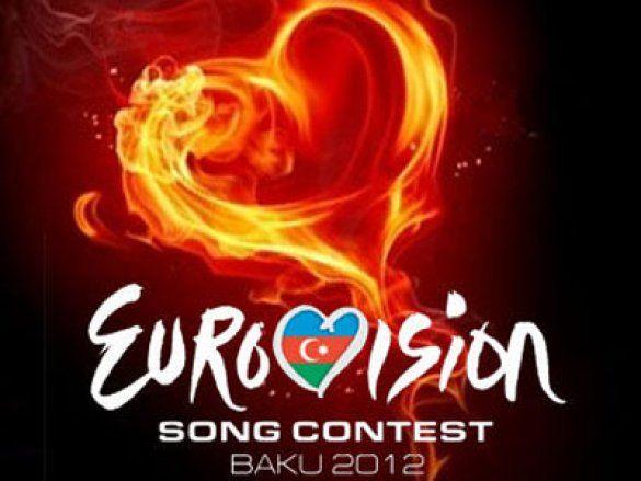 євробачення 2012