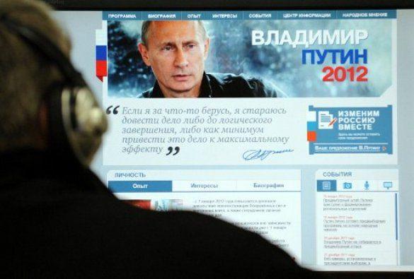 Володимир Путін, сайт