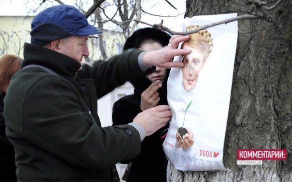 Качанівська колонія і прихильники Тимошенко