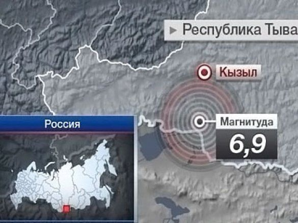 Землетрус в Росії