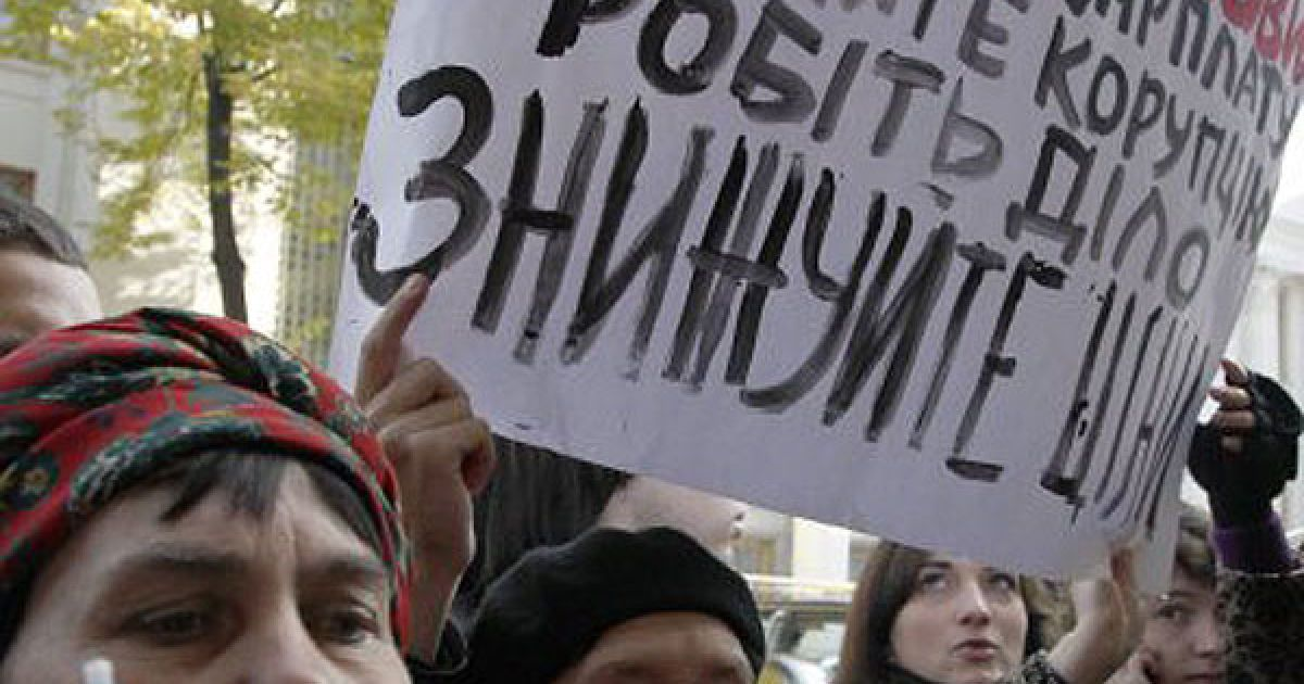 """Законопроект """"Про мови в Україні"""", зареєстрований у ВР, юридично вводить """"російсько-українську двомовність"""" в Україні. @ УНІАН"""