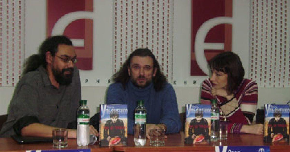 Олесь Ульяненко під час презентації своєї книги @ bukvoid.com.ua