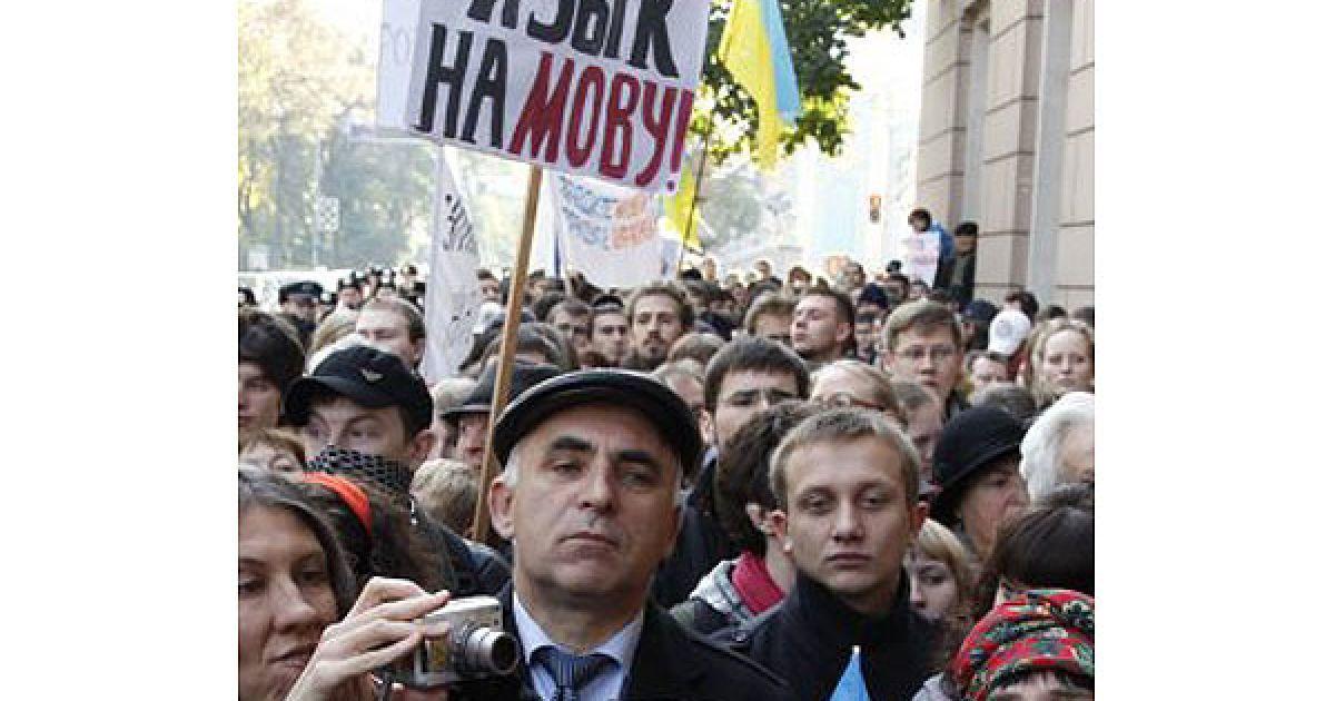 У Києві близько 200 людей пікетували Верховну Раду з вимогою не приймати законопроект. @ УНІАН
