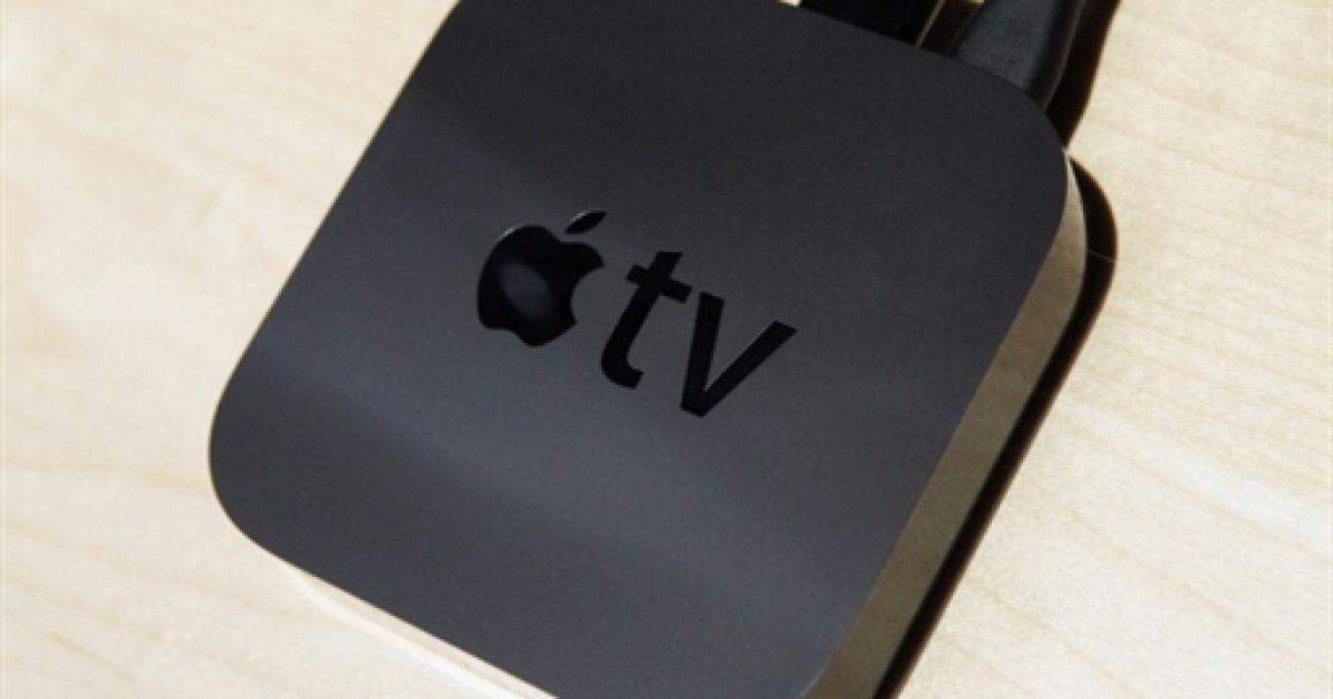 Телевізійна приставка Apple TV @ AFP