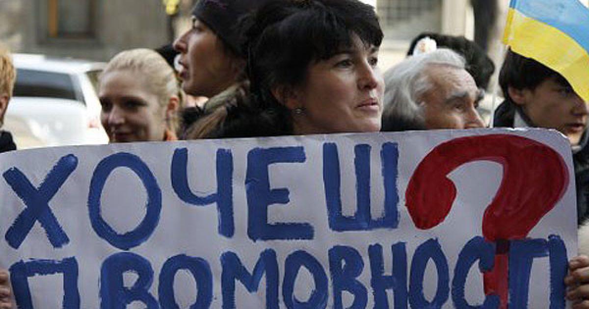 """В країні провели всеукраїнську акцію протесту проти прийняття законопроекту """"Про мови в Україні"""", який був зареєстрований у ВР керівниками фракцій Партії регіонів, КПУ та Блоку Литвина @ УНІАН"""
