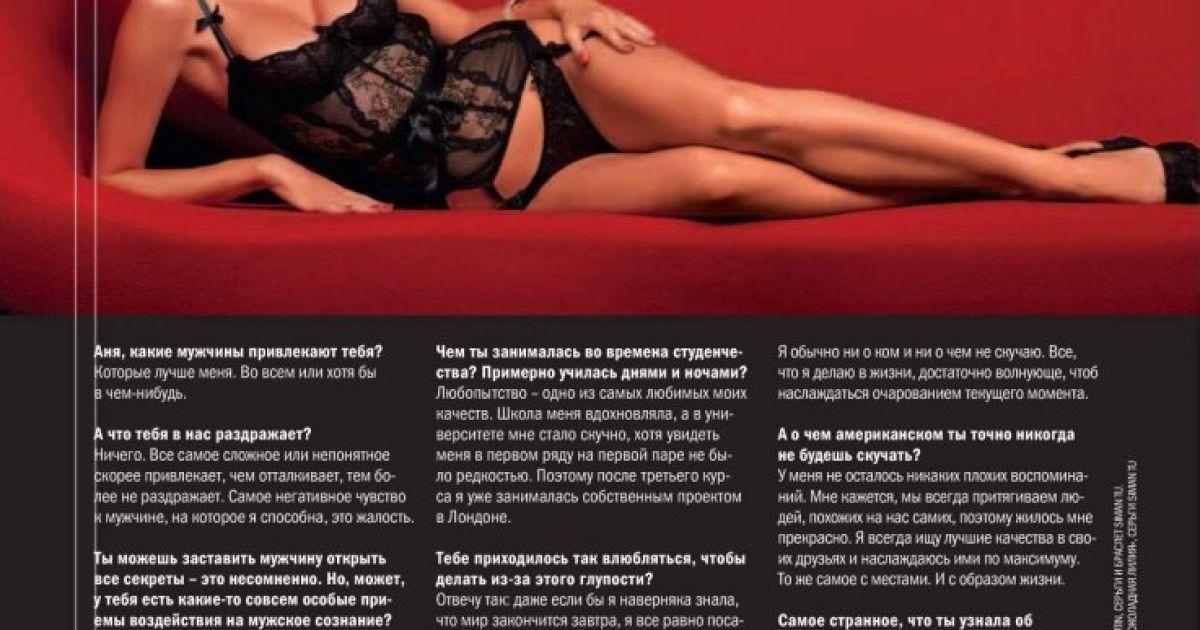 Домашний секс с анной, порно дома натурально