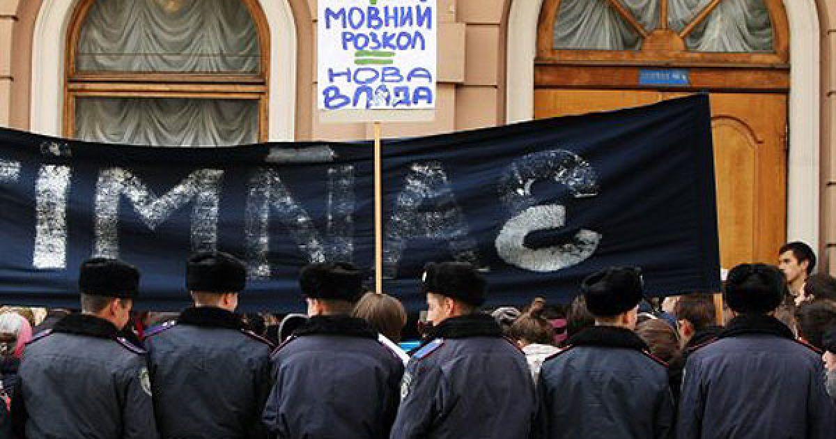 """Співробітники міліції дивляться за порядком під час Всеукраїнської акції проти прийняття законопроекту """"Про мови в Україні"""" @ УНІАН"""