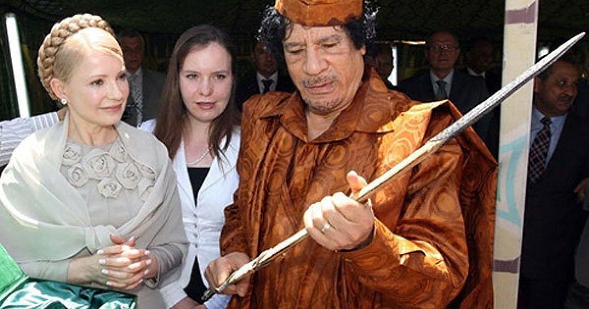 Каддафи дал 4 млн евро на президентскую компанию Тимошенко в 2010 году, - Asharq Al-Awsat - Цензор.НЕТ 3900