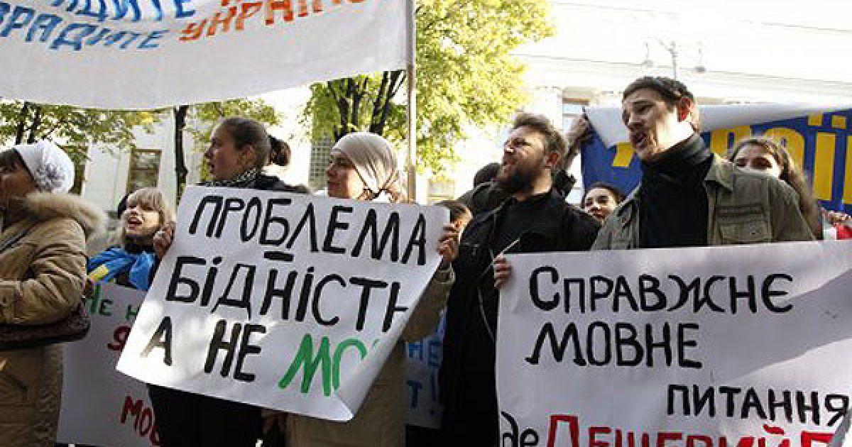"""В акції проти """"російсько-української двомовності"""" взяли участь кілька сотень людей. @ УНІАН"""
