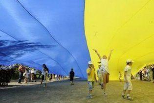 Україна випередила Росію в рейтингу стабільності країн світу