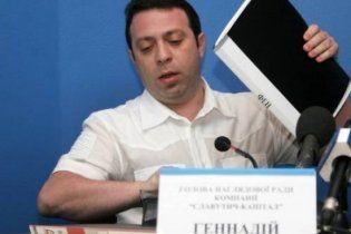 Партнер Аксельрода назвав замовником його вбивства американського в'язня