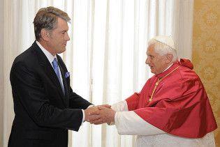 Папа Римский принял Ющенко на аудиенции