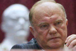 Російські комуністи висунули Зюганова в президенти