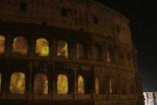В Риме сожгли Колизей