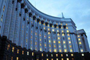 Украина получила новый Кабмин: полный список назначений